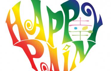 Happy Pain